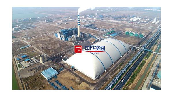 推动露天煤场环保绿色发展-气膜煤场