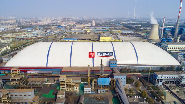 行稳致远 | 临沂中盛单体面积6.3万平米书写气膜建筑里程碑!