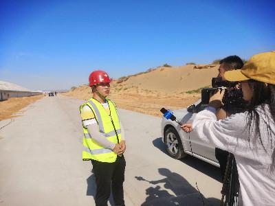 上海庙项目-电视台采访