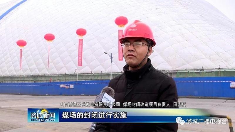 180米大跨度-电视台采访