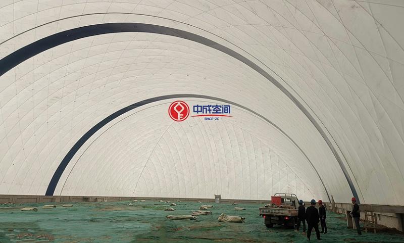 国电电力邯郸股份气膜煤场封闭项目