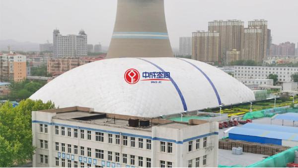 保卫中原 | 中成空间承建国电电力邯郸股份煤场封闭EPC顺利充膜