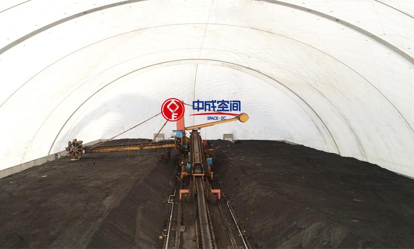 山西武乡EPC气膜煤场封闭一期项目2
