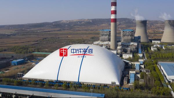 充气膜结构建筑适用于高污染排放行业环保治理