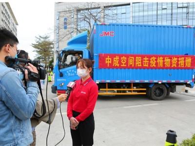 深圳市第三医院物资捐赠采访