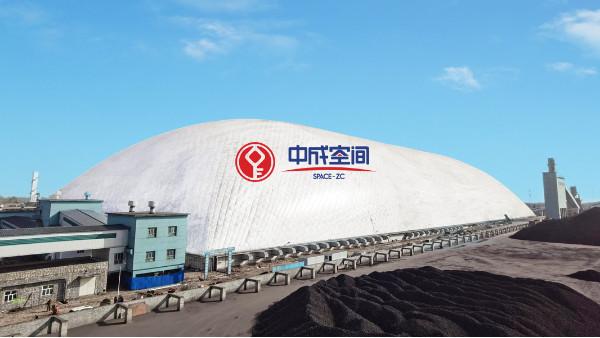 气膜封闭储煤场助力煤炭企业环保改造