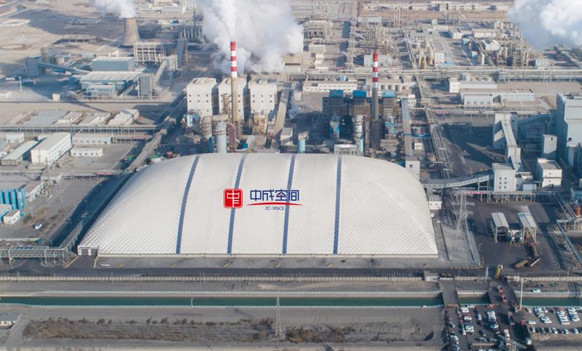 气膜煤场封闭项目