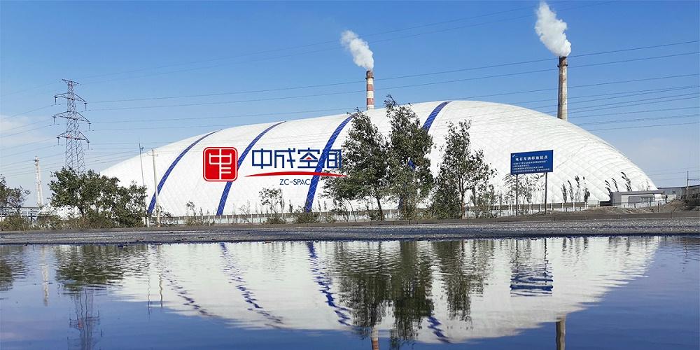 美克项目气膜煤场