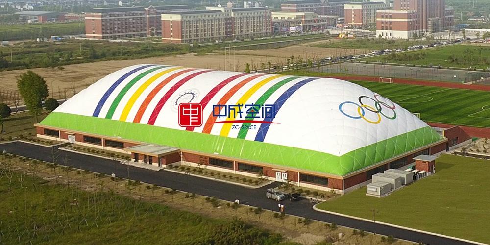 江苏南通理工学院气膜体育馆