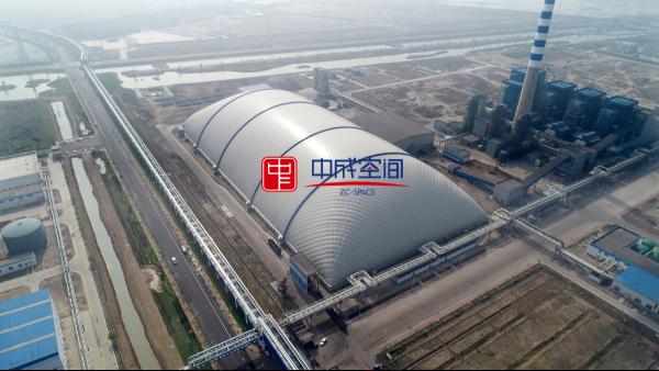 煤场环保封闭为什么要选择充气膜结构建筑?