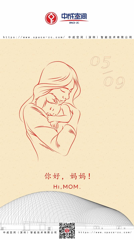 母亲节主图