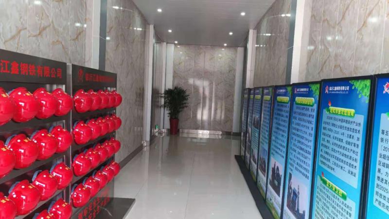 临沂江鑫钢铁有限公司智能气膜料场封闭参观通道2