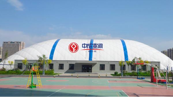 室内气膜结构体育场馆助力全民运动健身