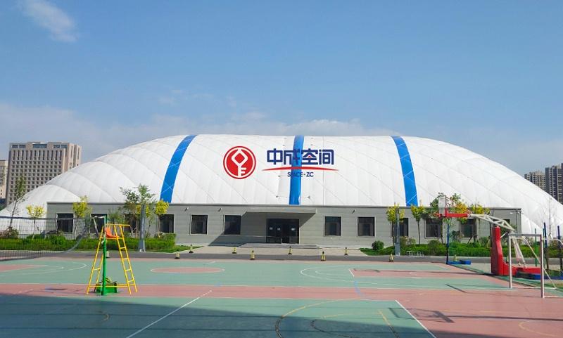 气膜体育馆2