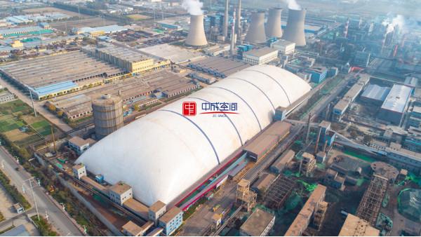 煤场实施气膜全封闭改造,治理扬尘环境污染