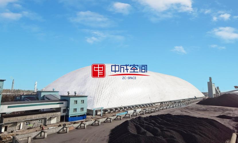 众泰气膜煤场