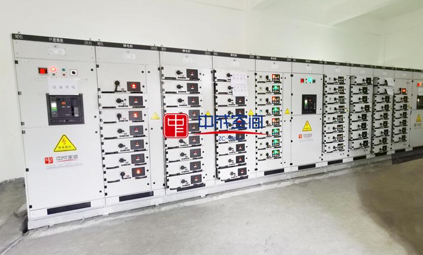 气膜煤场控制中心