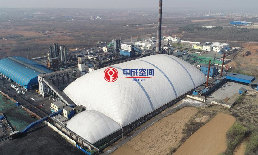 山西潞安气膜二期煤场封闭EPC项目1