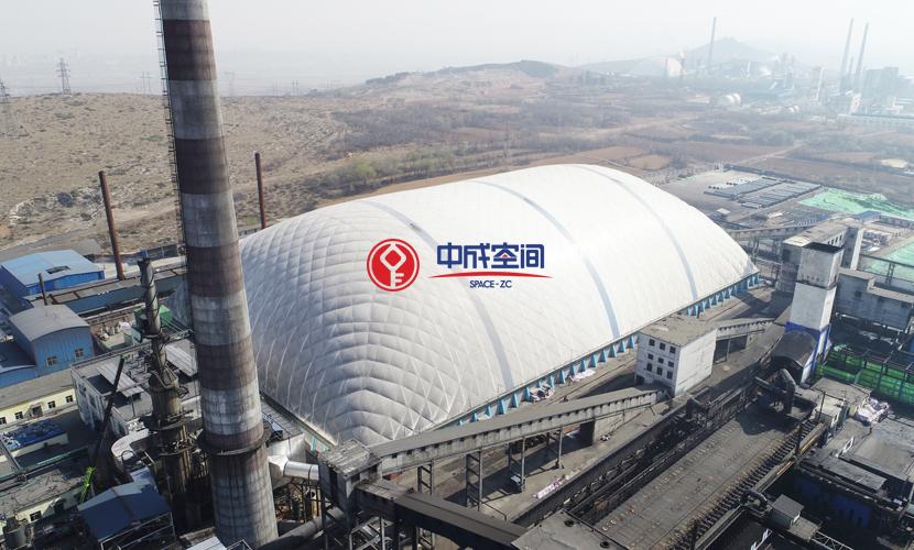 山西潞安气膜二期煤场封闭EPC项目2