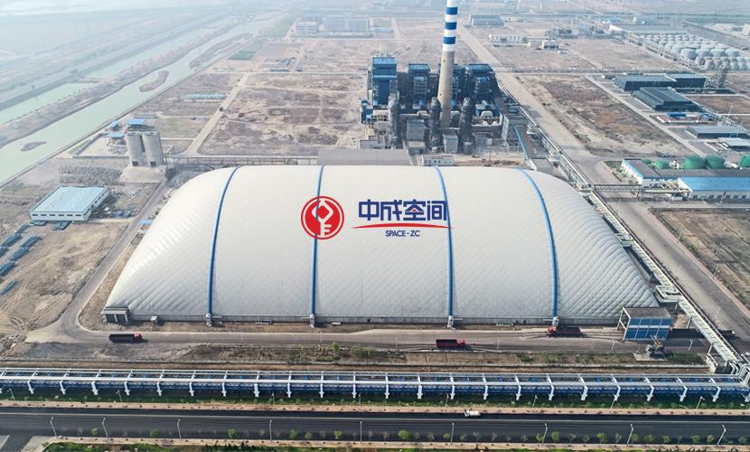 胜利油田山东东营EPC气膜煤场项目1