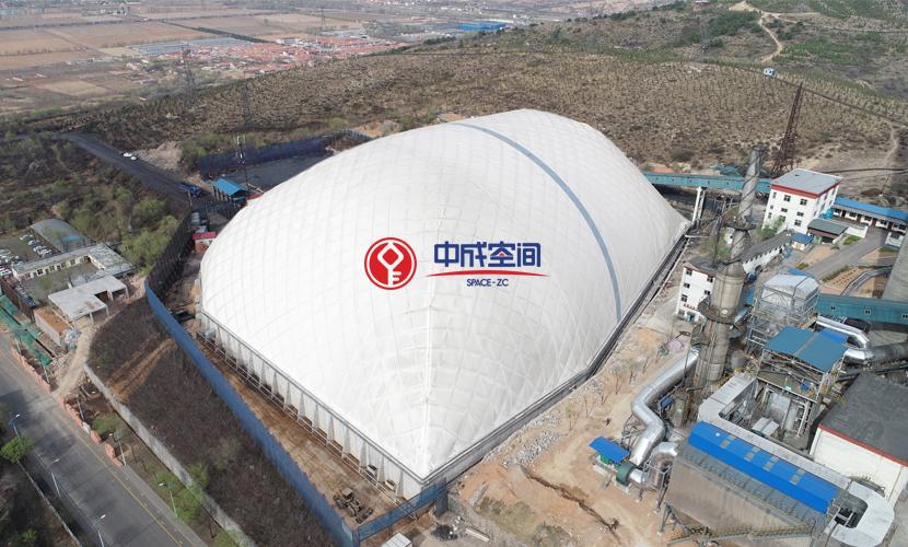 7边型气膜封闭式煤场——山西潞安焦化EPC项目1