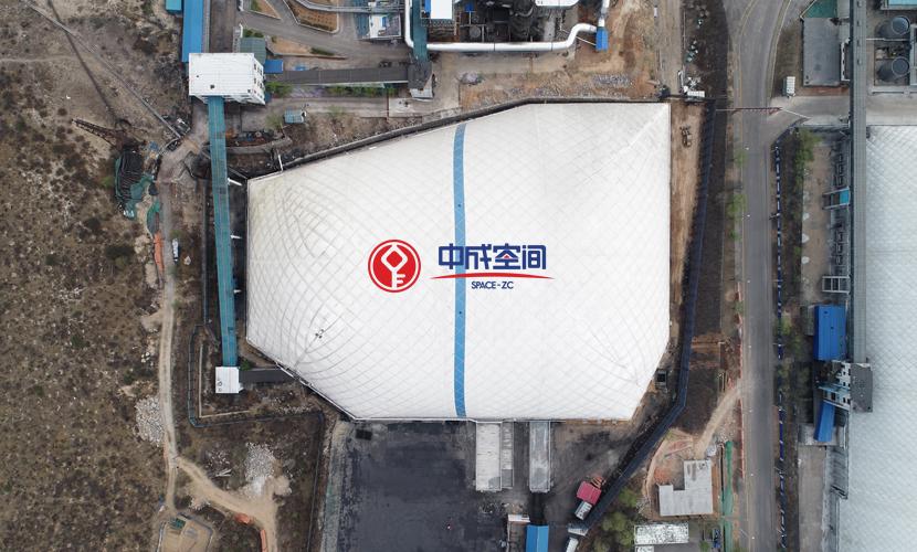 7边型气膜封闭式煤场——山西潞安焦化EPC项目3