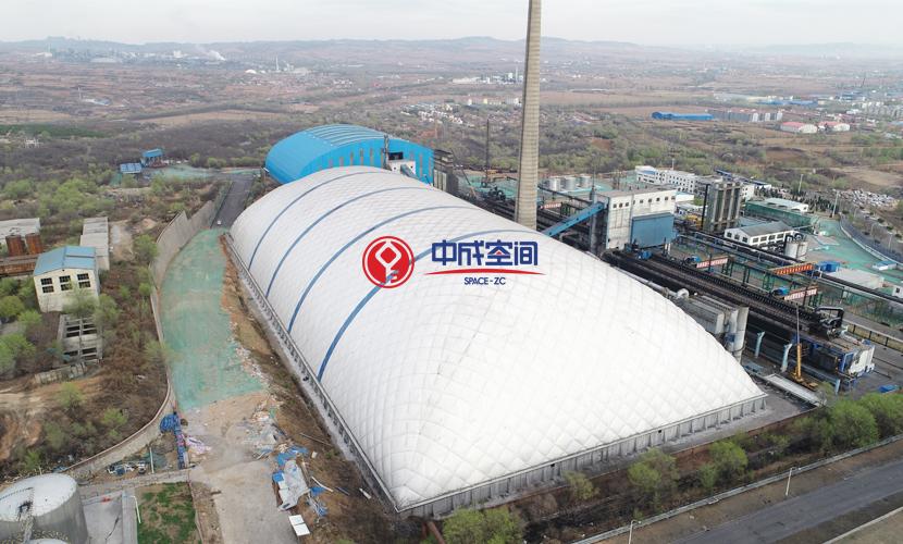 山西潞安洗煤厂封闭一期气膜EPC项目1