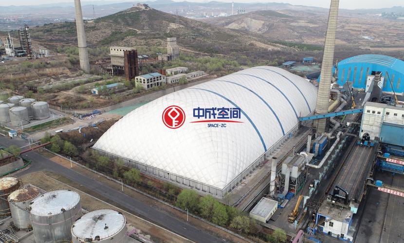 山西潞安洗煤厂封闭一期气膜EPC项目2