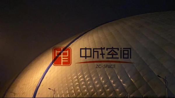 一曲平安 | 王曲电厂180米跨度气膜煤仓平安夜落成