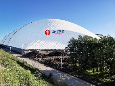 京玉电厂项目