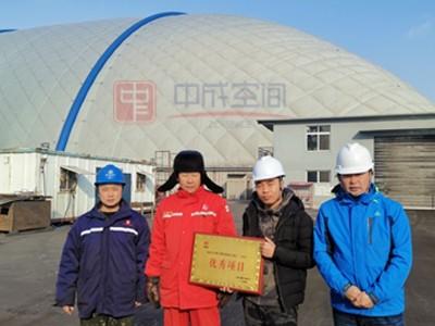 东营电厂项目
