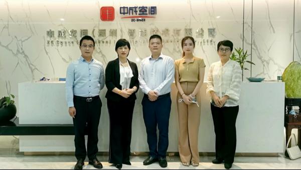 专精特新 | 深圳市中小企业服务局领导莅临中成空间考察调研