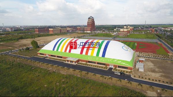 中成空间行业分析,充气膜体育馆的造价如何?