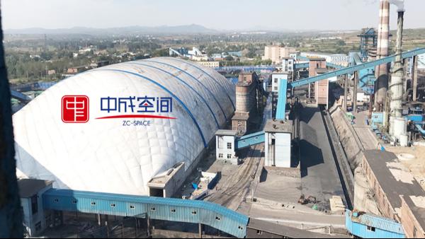 环保新宠 | 平煤集团朝川矿气膜煤场封闭工程