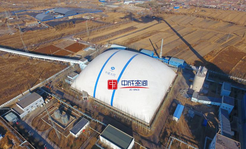 中煤气膜煤棚项目
