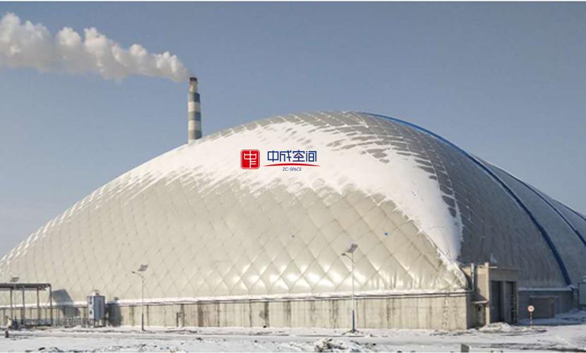 气膜煤场项目