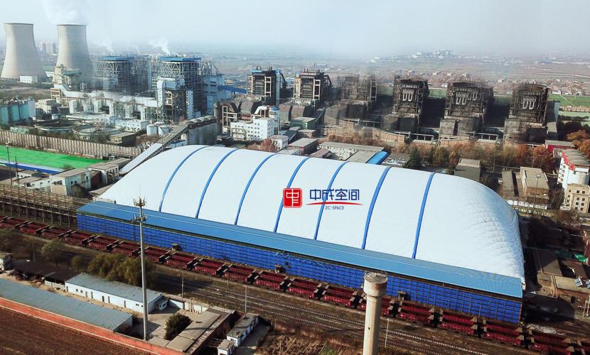 本气膜工程是一个环保全封闭储煤棚建筑
