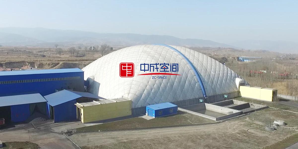 山西沁源煤场封闭工程项目