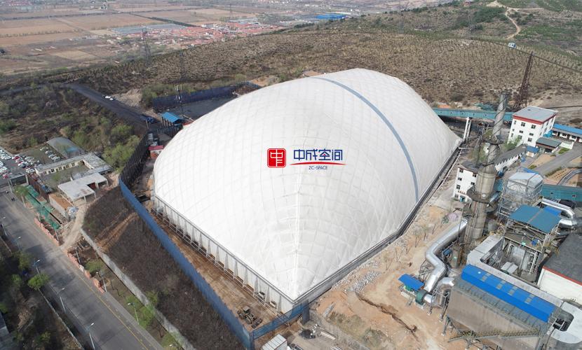 封闭式煤场项目