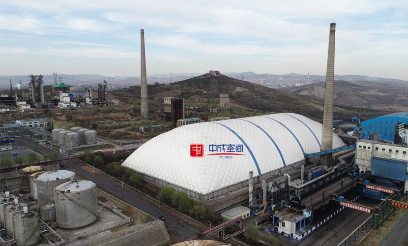 洗煤厂封闭气膜