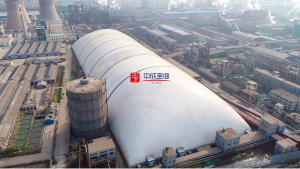 煤场封闭工程推荐使用中成空间气膜结构