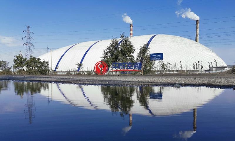 新疆美克化工气膜煤场EPC项目1