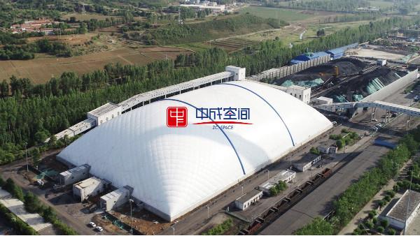 大跨度气膜煤场在工业仓储行业的应用优势