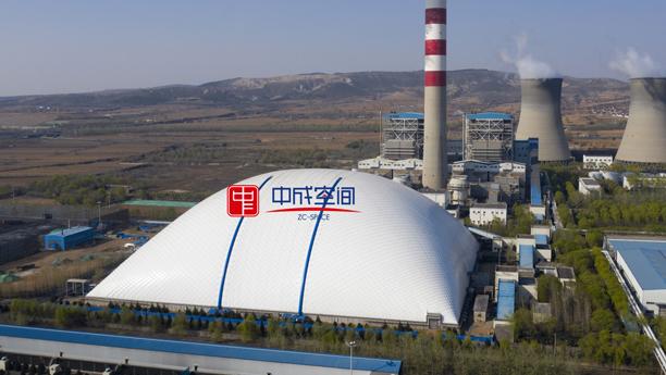 气膜全封闭储煤棚建筑形式的主要作用是什么?