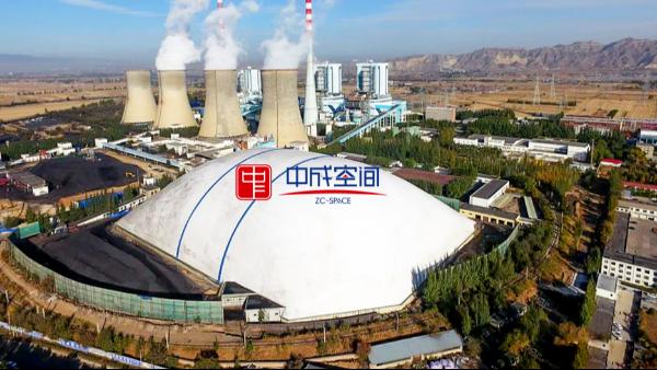 助力蓝天保卫战 | 国家能源集团神头第二发电厂数字化气膜落成
