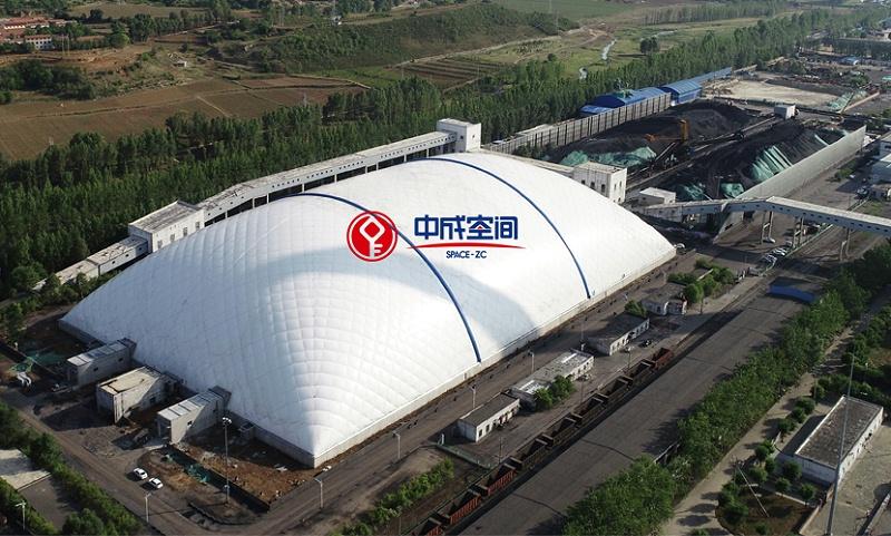 山西武乡EPC气膜煤场封闭一期项目1