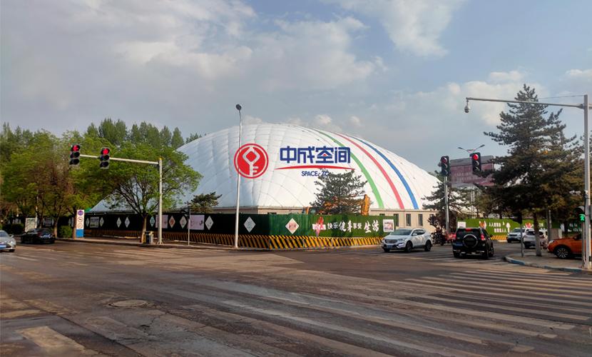 内蒙古气膜体育馆