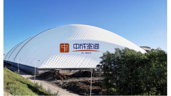 煤场封闭改造方法-气膜建筑