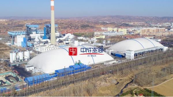 露天煤棚改造方向-气膜封闭式煤棚