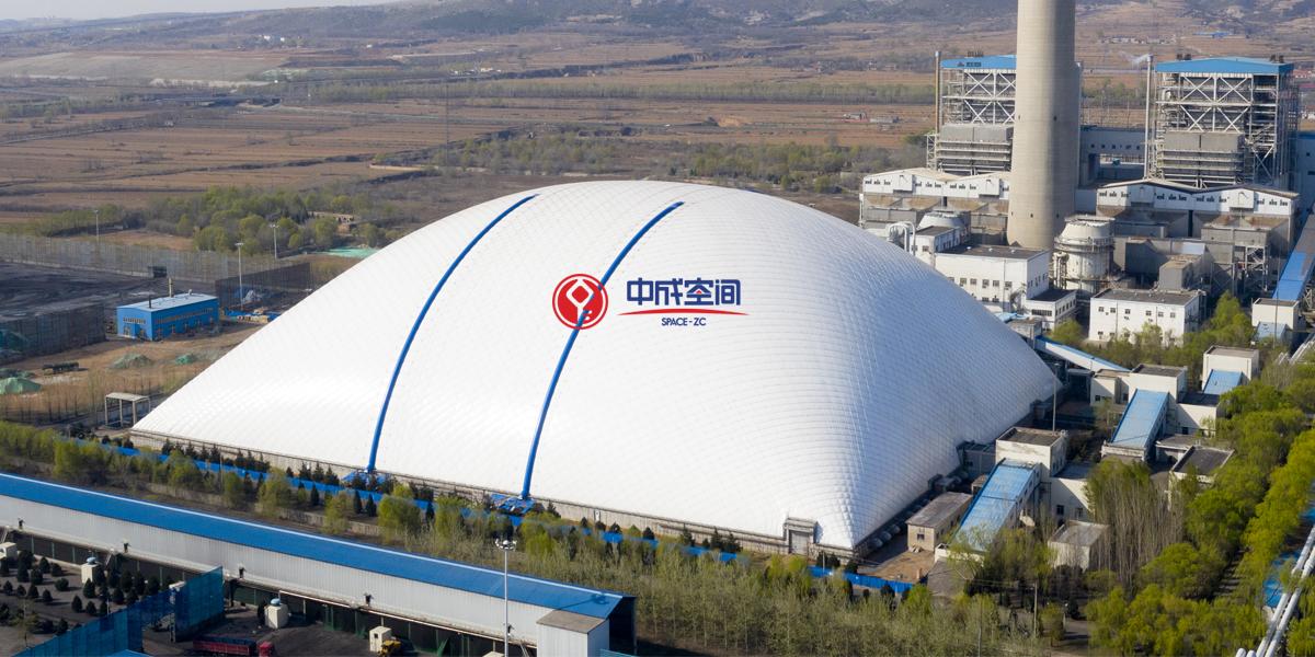 180米跨度EPC气膜煤棚—山西王曲电厂国家能源集团